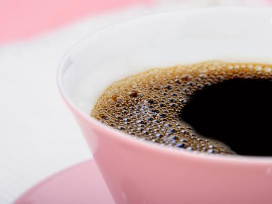 Melna kafija